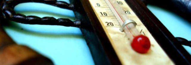 Oda Sıcaklığı Nasıl Ayarlanır