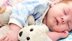 Bebeklerin Kaldığı Odanın Özelliği